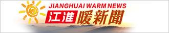 圖ji)></a></li></ul></div></div></div><!--宣(xuan)網(wang)深度(du)底部(bu)--></div><div class=