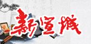 圖ji)></a></li><!--   <li><a href=