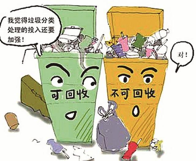 对于新的分类垃圾桶箱
